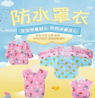 Tạp dề hoạt hình trẻ em cho bé, bé ăn dặm chống thấm, yếm chống bẩn, tranh mẫu giáo, áo choàng dài t