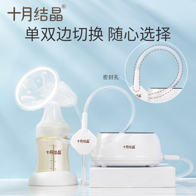 Máy hút sữa đôi October Crystal bằng điện sau sinh vắt sữa tự động im lặng cho mẹ SH785