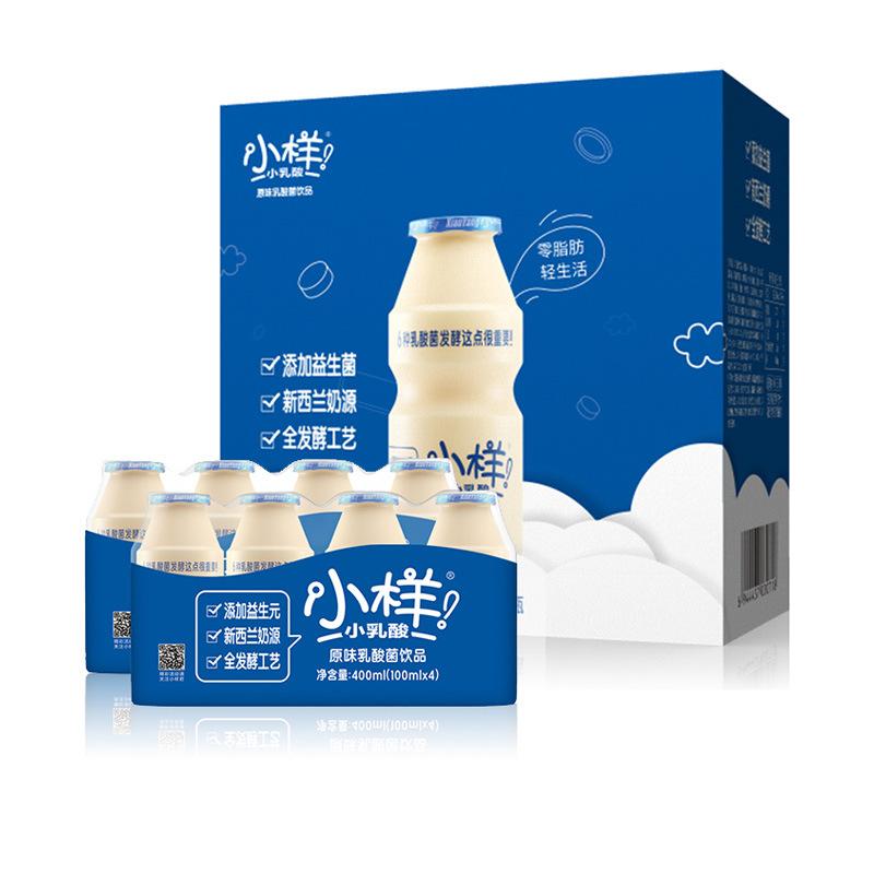 Sample Lactic Acid Bacteria Drink 100ml*20 Bottles Classic Original Breakfast Milk Drink Zero Fat No