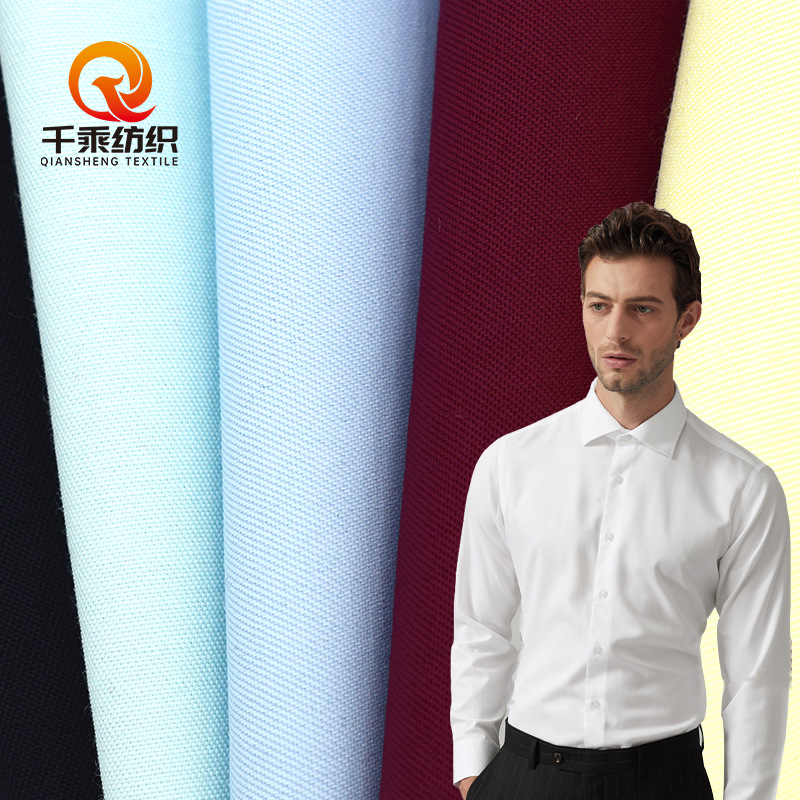tc fine twill polyester-cotton blended business wear tooling business student shirt fabric