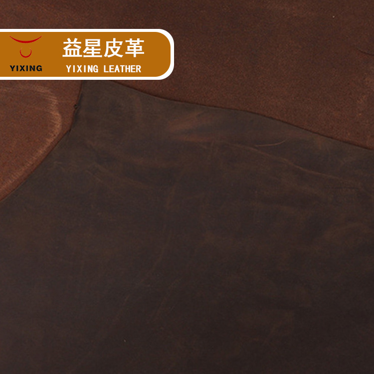 YIXING Shoes Bags Crazy Horse Leather Furniture Sofa Leather Leather Yellow Cowhide