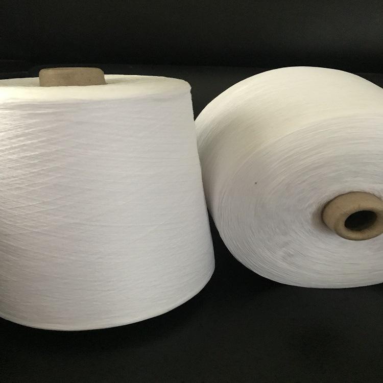80 counts spun silk yarn, real silk yarn, woven yarn, spun yarn