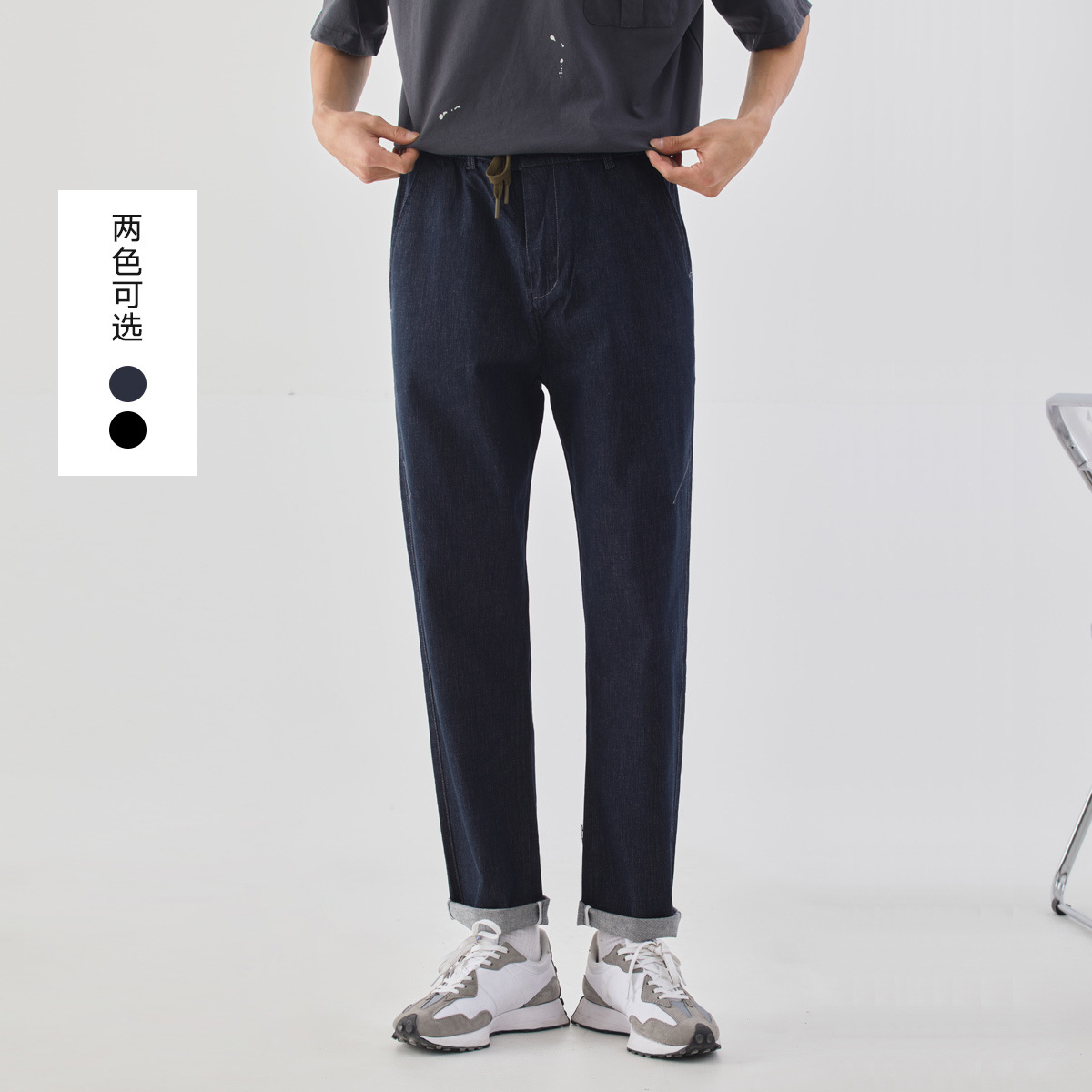 ACTIVECHO Yizhi Men's Fashion Simple Men's Jeans Spring 2021 New Trend Blue Casual Workwear Trouse