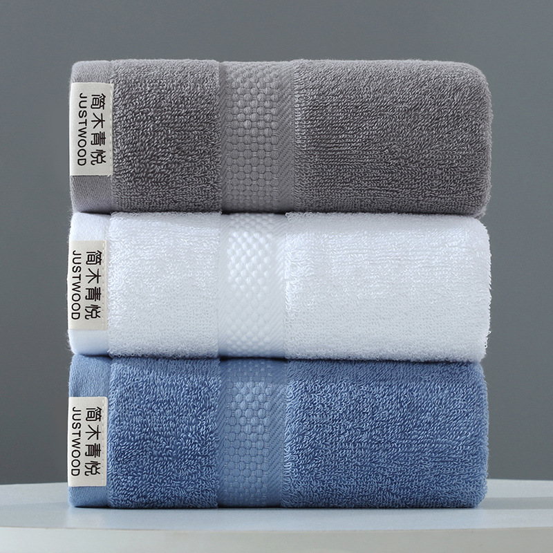 110g pure cotton towel 32 shares thickened face wash household adult cotton face towel men and women
