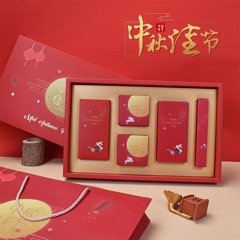 Mid-Autumn Festival Mooncake Box
