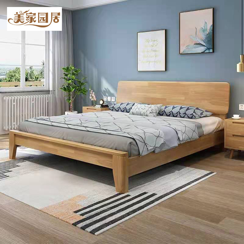 Nordic solid wood bed 1.8m 1.5m single double bed log oak bed hotel apartment bed and breakfast furn