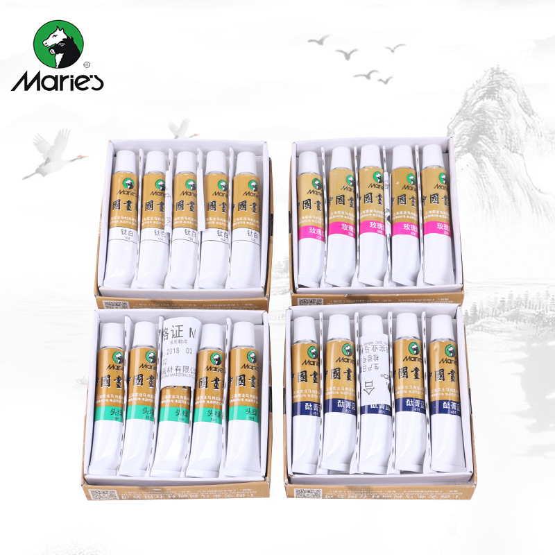Marley brand 12, 18, 24 color boxed Chinese painting pigments Art painting sketching boxed landscape