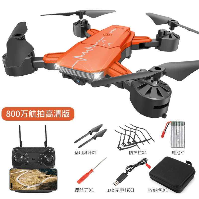 New product s60 long endurance drone 4K HD aerial camera quadcopter drone toy