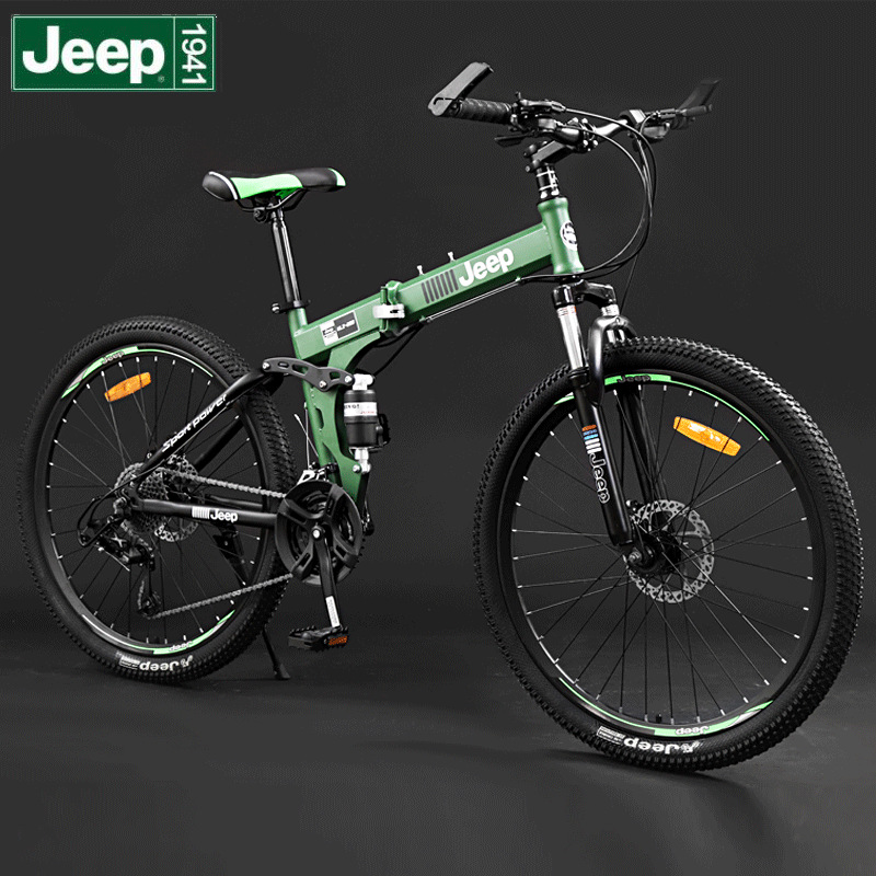 Jeep jeep bicycle folding mountain bike adult male and female students double damping disc brakes va