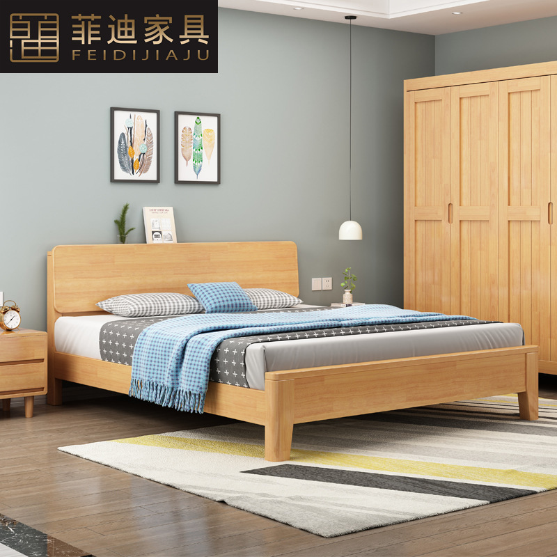 Nordic solid wood bed homestay furniture 1.5m 1.8m single double bed hotel apartment rental room bed