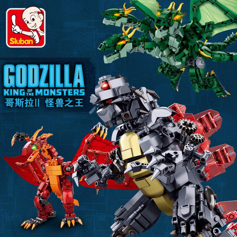Little Luban building blocks Godzilla 2 Monster King Kong model building blocks robot assembly boy e