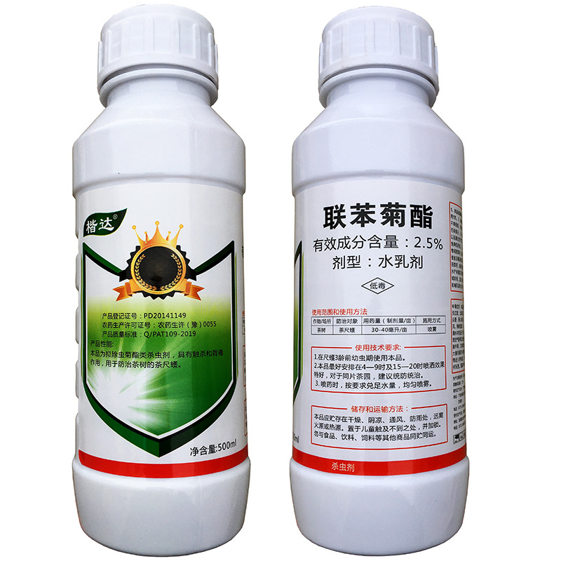 Bifenthrin 500g Pesticide Acaricide Tea Red Spider Green Leafhopper Insecticide