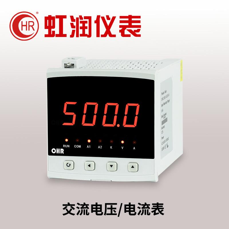 Hongrun Digital Display AC Voltmeter Digital Ammeter Electricity Real-time Measurement Display Contr