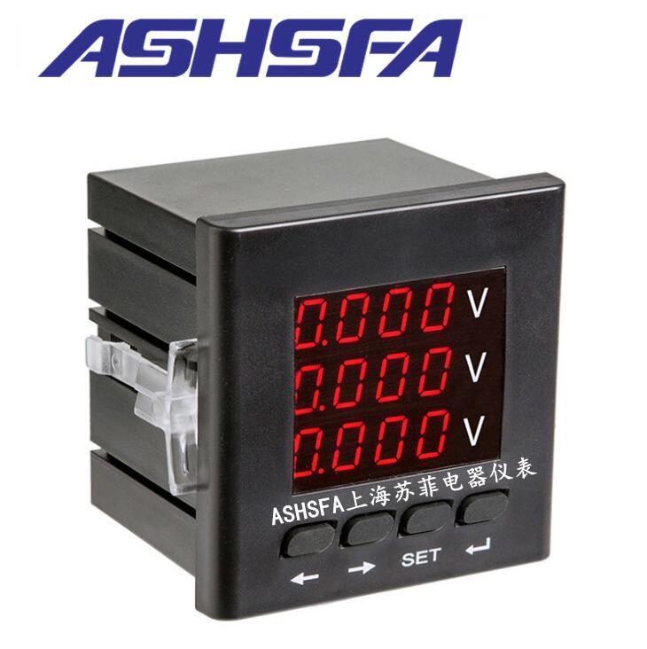 ASHSFA PD2841-AK4 digital display ammeter PD2841-9K4 three-phase digital ammeter PD2841-3K4