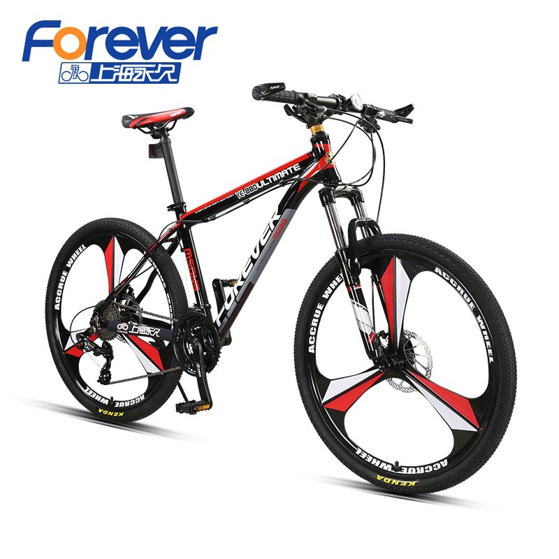 Mountain bike men and women variable speed mountain bike racing double shock absorber for adults