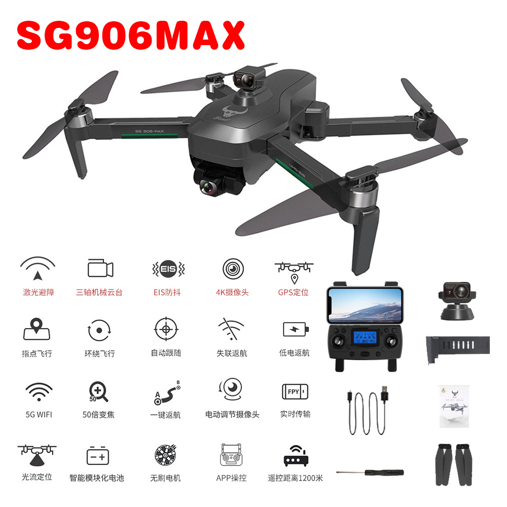 SG906MAX Beast 3 Obstacle Avoidance GPS Fixed-point Three-axis Mechanical PTZ Aerial Camera