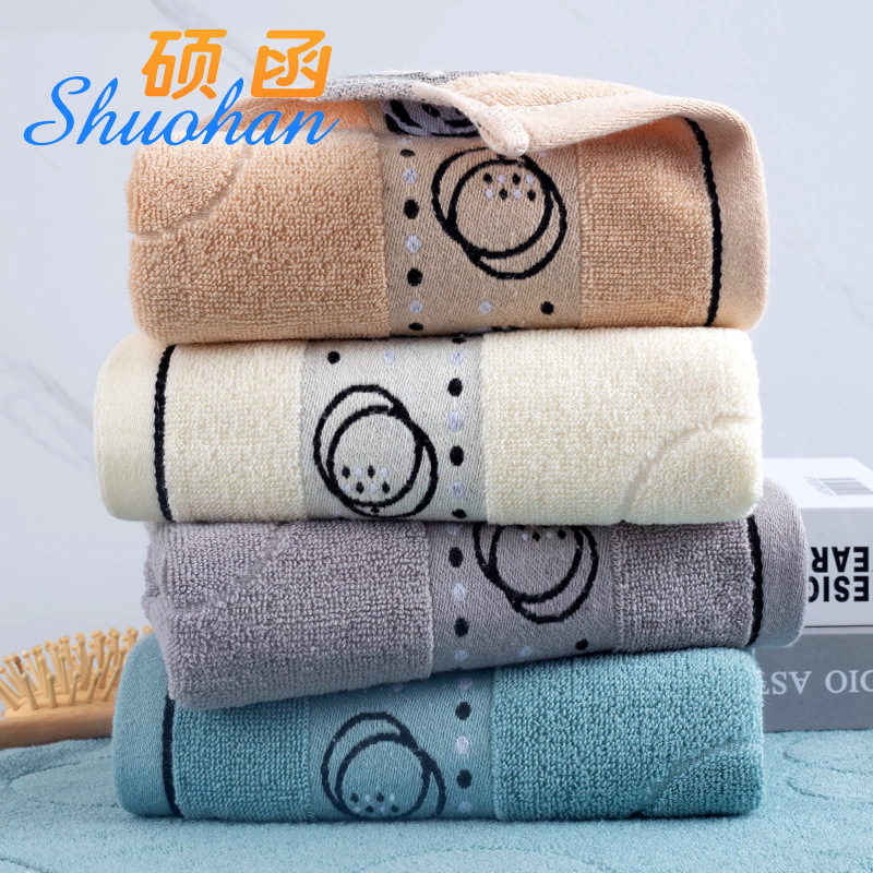 SHUOHAN Jacquard cotton towel absorbent gift box in return for thickening face wash