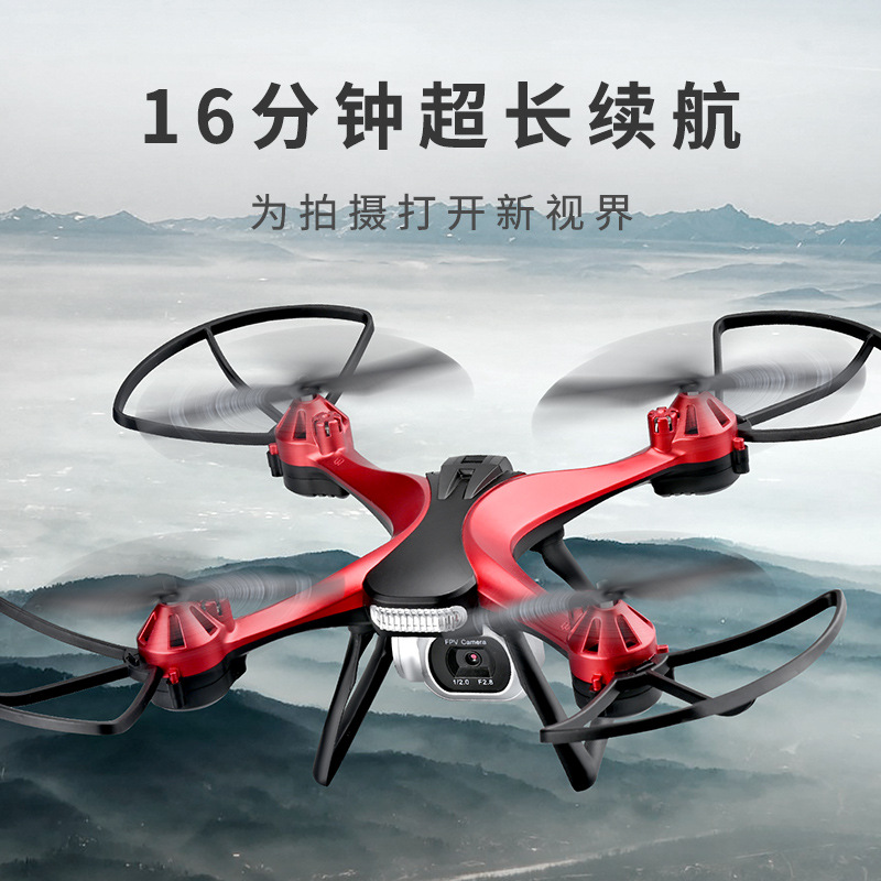 801 remote control aircraft cross-border toy drone long endurance quadcopter 4K HD aerial photograph
