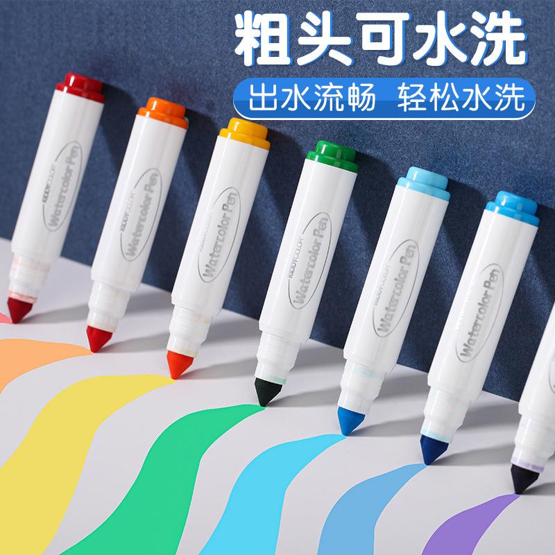 KIDDYCOLOR Children's brush safe washable set 24 color kindergarten 36 color elementary school stud