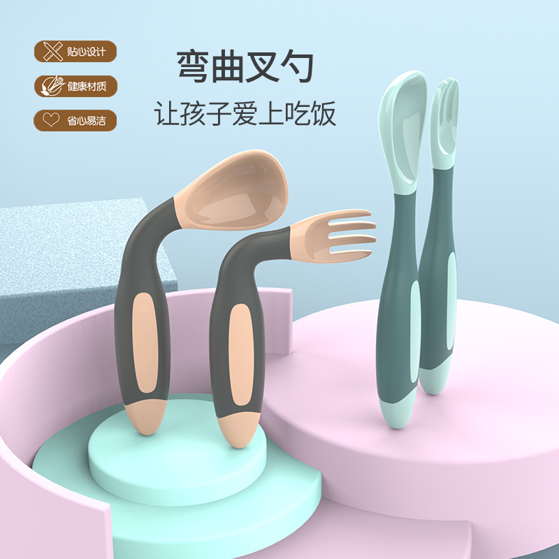 Baby feeding supplies complementary food supplies portable tableware baby auxiliary practice spoon e