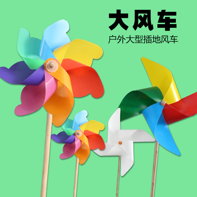 Outdoor colorful large and small windmills rotating suspension kindergarten scenic area decoration c