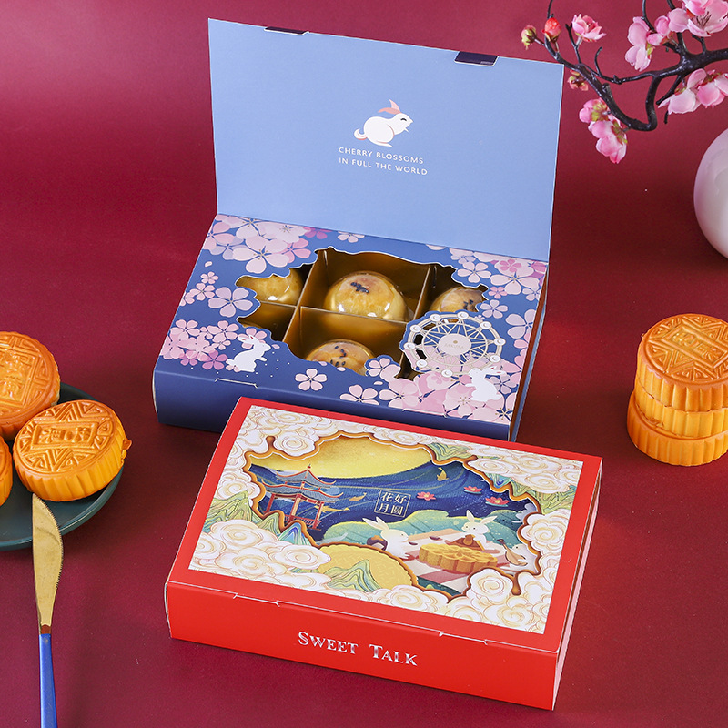 Moon cake packaging box Moon cake gift box Baking packaging Egg yolk pastry gift box 8 pieces 6 piec