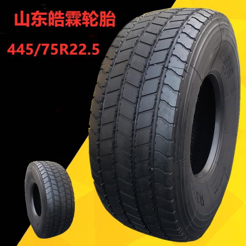 Wind fuel tank truck tire 445/75R22.5 tire 445-75r22.5 vacuum truck tire single tire