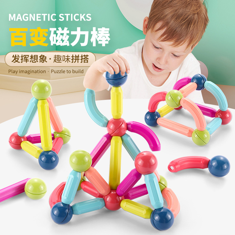 Children's early education assembling magnetic building blocks, inserting magnetic, ever-changing,
