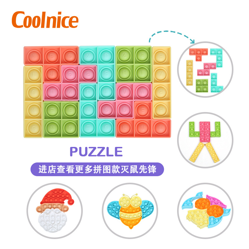 PUZZLE Rodent Pioneer Children's Jigsaw Puzzle Silicone Desktop Puzzle Decompression Board Game