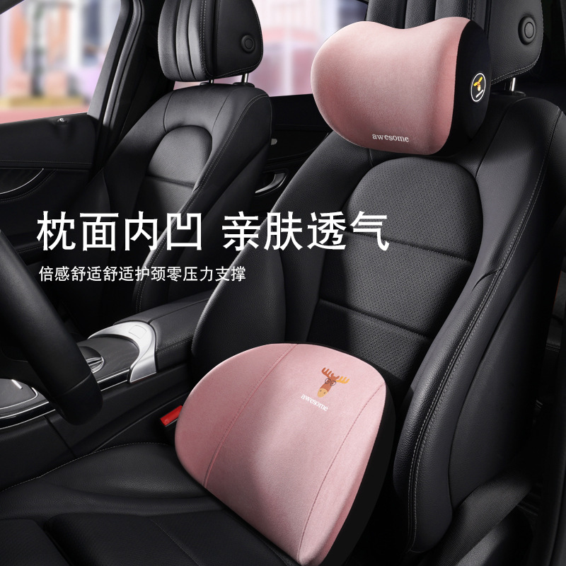 Car headrest neck pillow pillow car pillows car headrest neck pillow four seasons car interior suppl