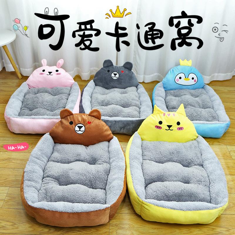Winter warm plus velvet kennel cute cartoon cat litter dog mat dog bed pet teddy dog small and mediu