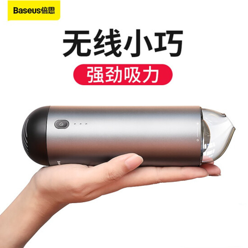 Baseus space capsule wireless vacuum cleaner mini rechargeable high-power wet and dry car supplies c