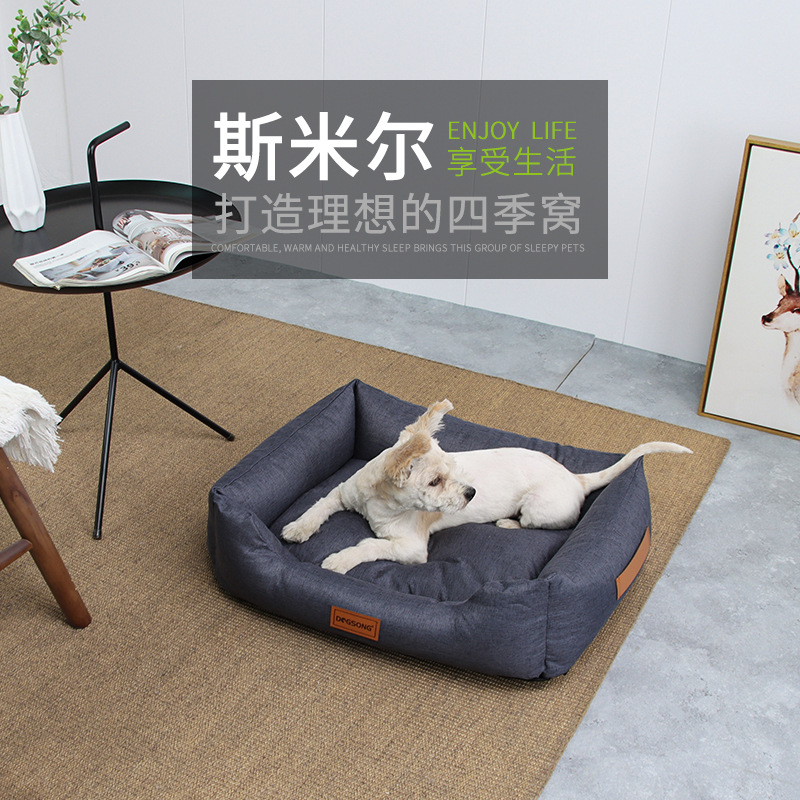 Dogsong winter pet new product kennel four seasons universal winter warm pet new product large dog p