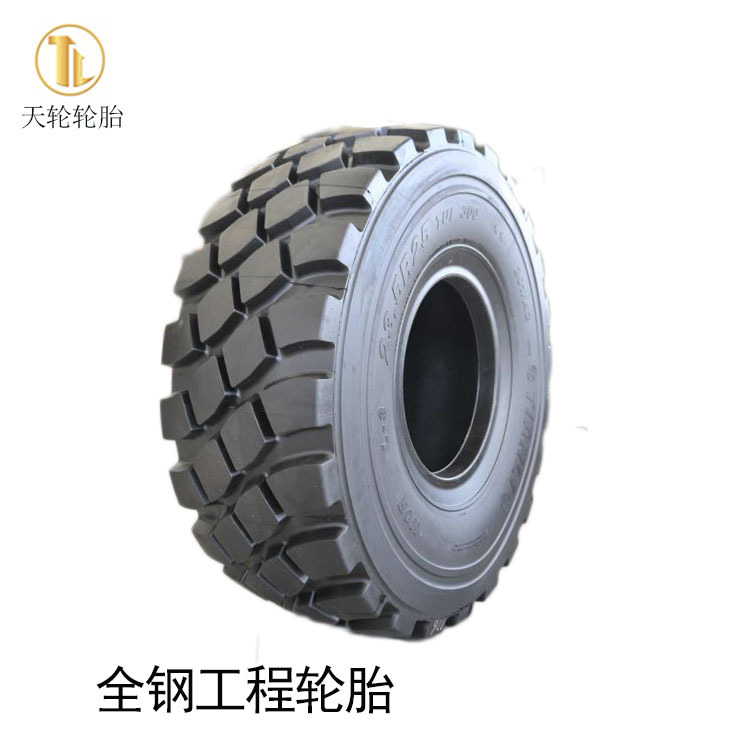 23.5R25 Tianlun brand three packs of high-quality vehicle tires, dump truck loader forklift tires