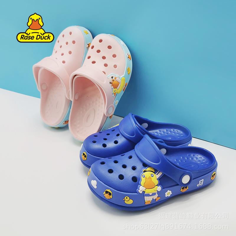Cute cartoon children's slippers boys and girls baby hole shoes summer non-slip soft bottom kids sa
