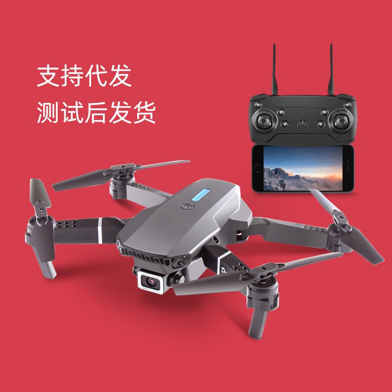 e88 mini drone folding aerial photography quadcopter drone boy toy children's remote control plane