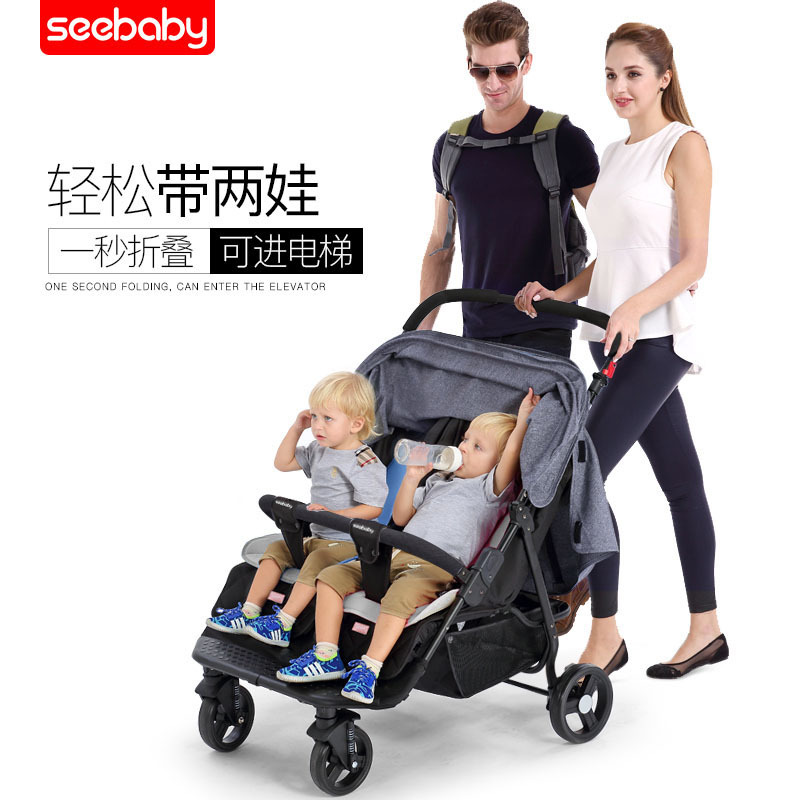Twin baby stroller can be detached, light weight can sit, reclining, folding shock absorber, second