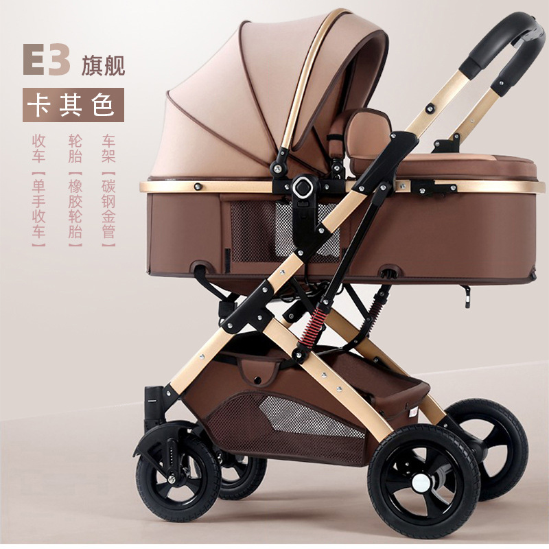 ORSUT High-view baby stroller can sit, lie down, lightly fold, two-way shock-absorbing newborn baby