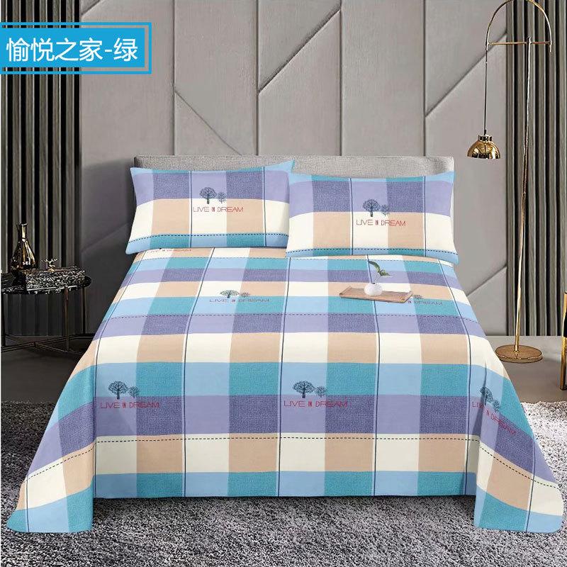 Pure cotton old coarse cloth bed sheet big Kang single cotton tatami 350*230m single bed linen