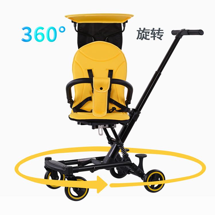 Bonbonle Infant walking stroller two-way implementation of high landscape, sitting and lying strolle