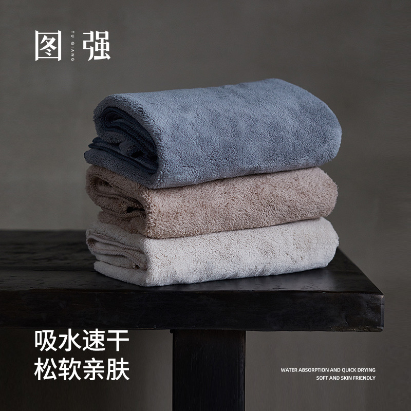 Tuqiang Plain coral fleece bath towels are shipped on a drop-off factory direct water-absorbing fine