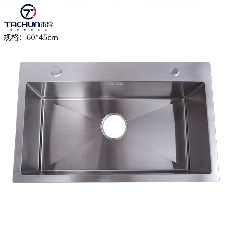Handmade stainless steel sink 6045 welded stainless steel thickened 3MM stainless steel sink   large