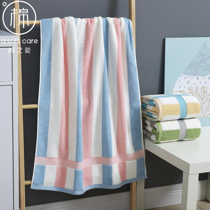 Multi-color adult bath towels 32 strands of pure cotton color striped bath towels 70*140CM large loo