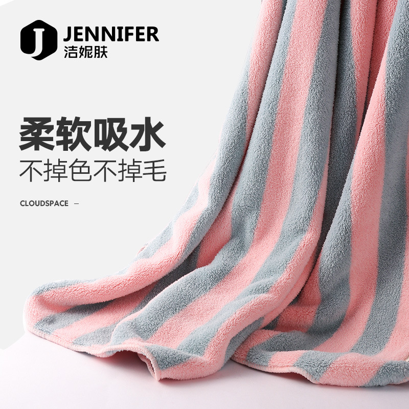 Microfiber thick striped bath towel hotel strong water absorption vibrato net celebrity quick-drying